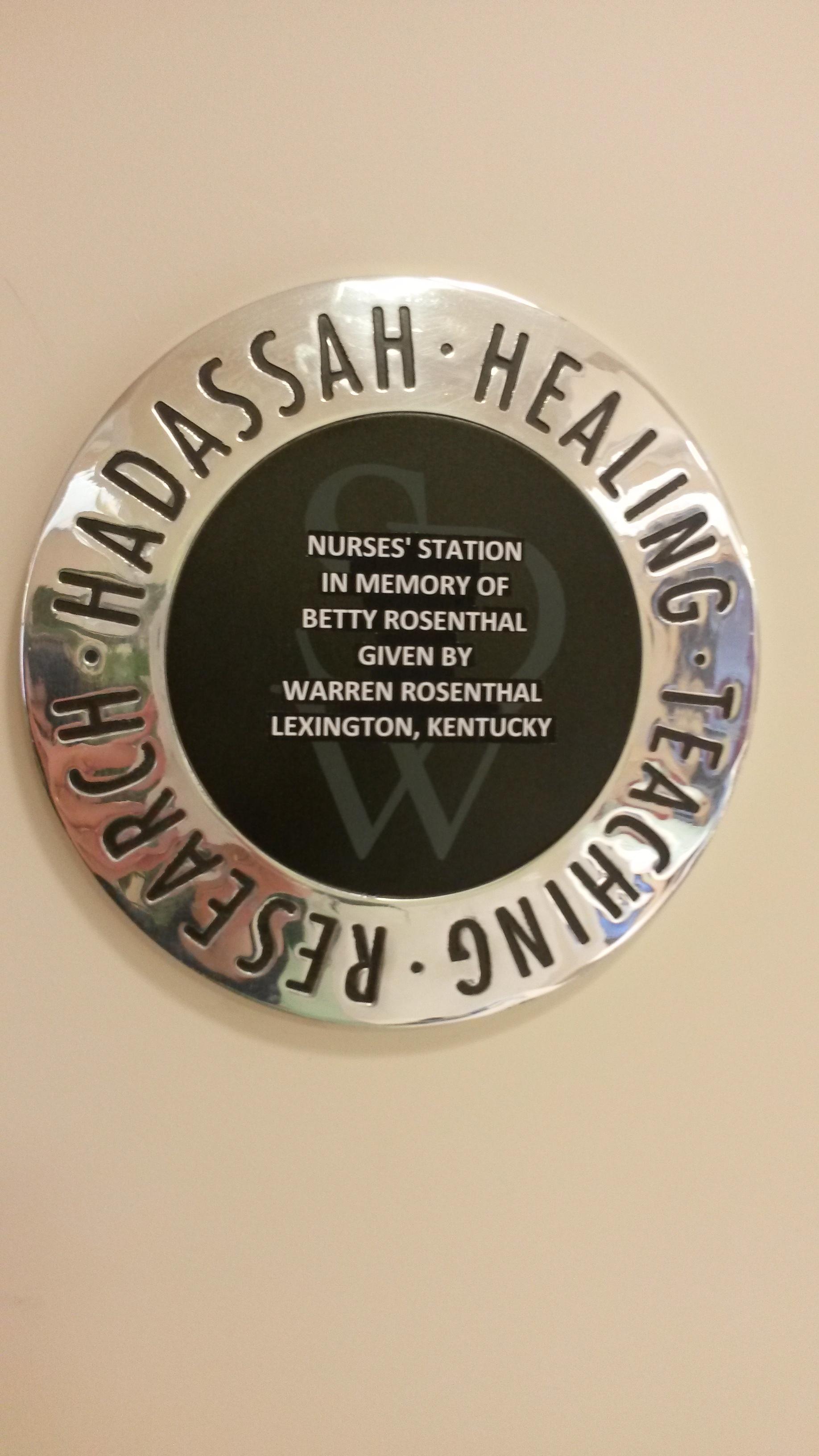 Hadassah Announces Major Rosenthal Gift to Hadassah Medical