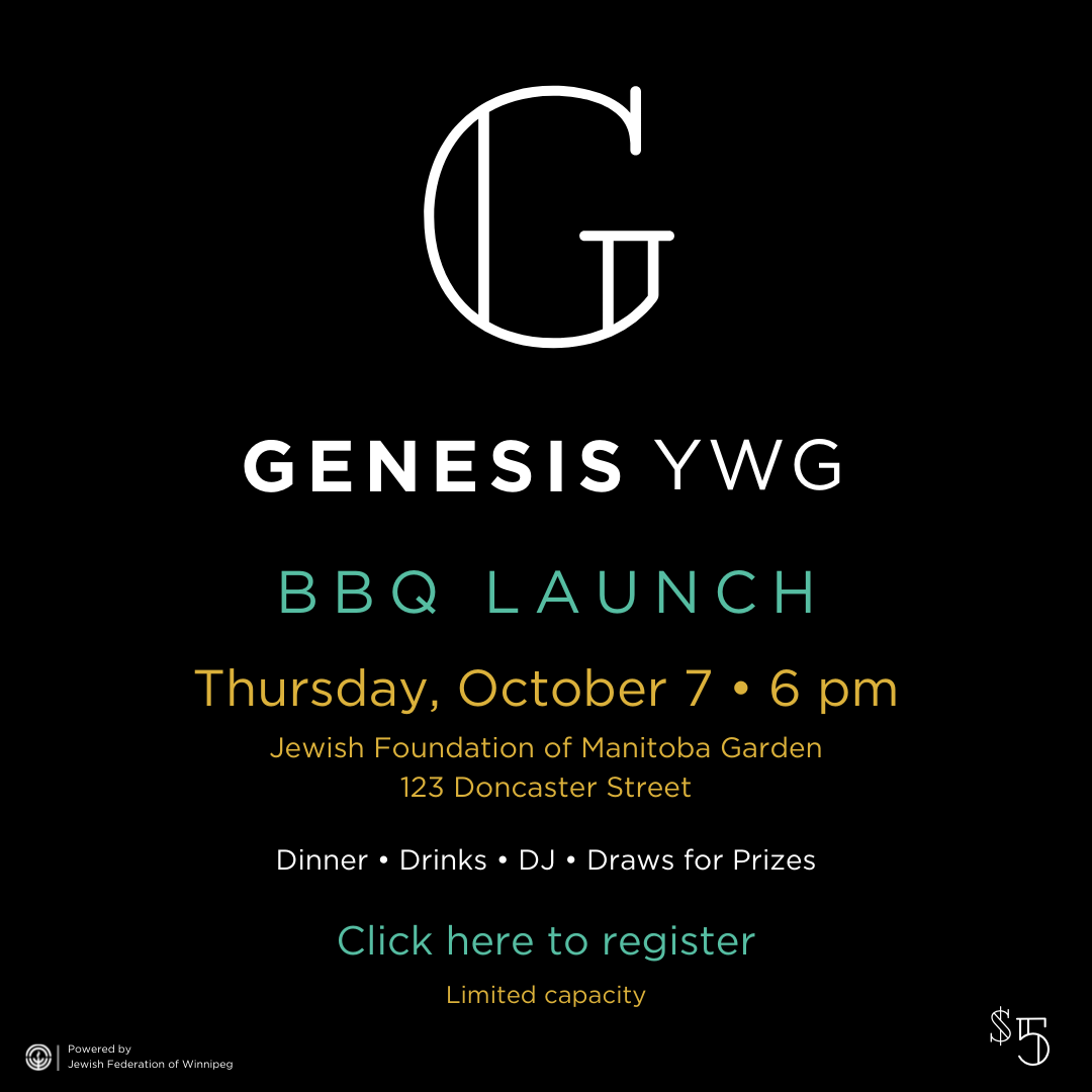 Genesis21 BBQ LAUNCH.png