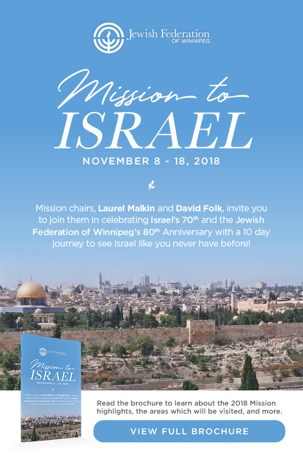 Mission to Israel18 Evite.png