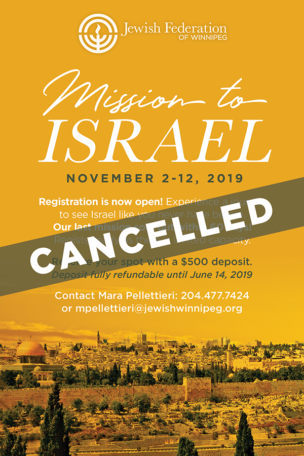 Mission to Israel19 evite600.png