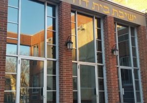Congregation Chabad Lubavitch of New Haven | Jewish