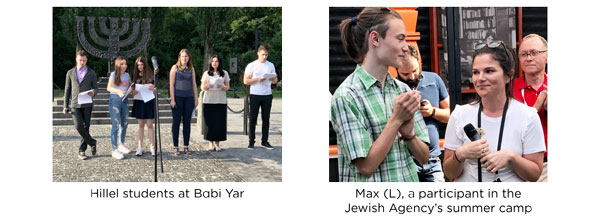 Hillel students at Babi Yar and Max (L), a participant in the Je