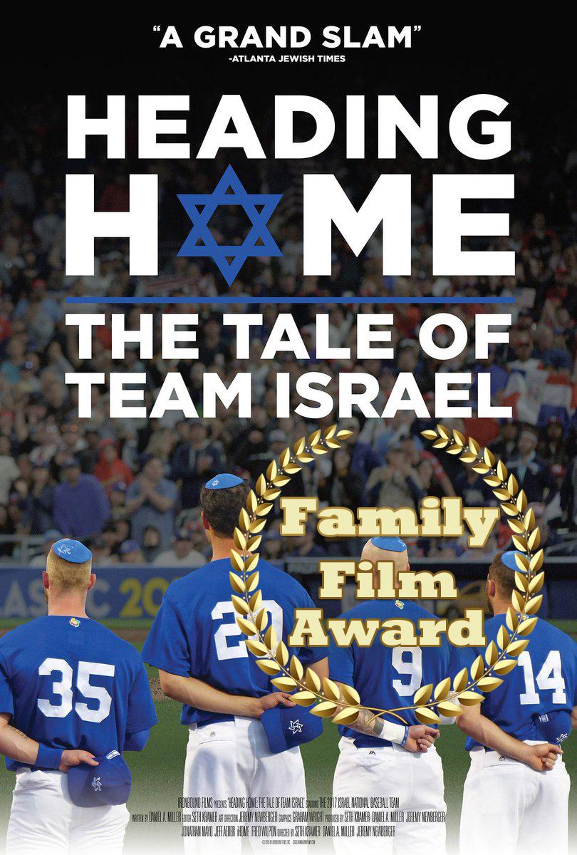 Tampa Bay Jewish Film Festival TBJFF.ORG
