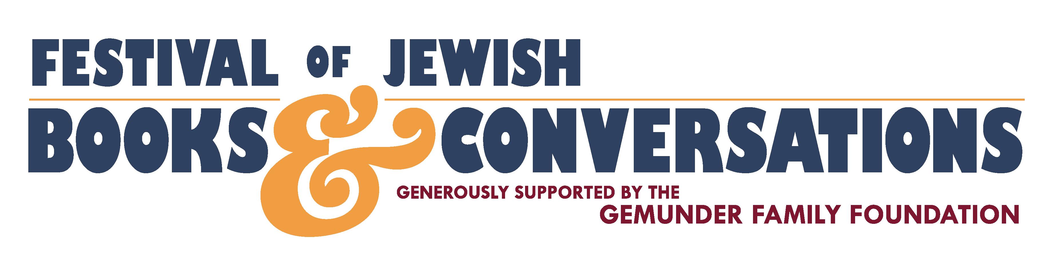 JBF_2017_logo.jpg