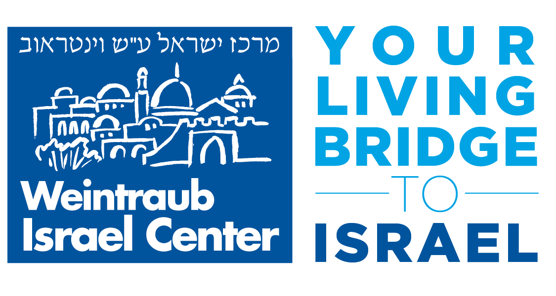 The Weintraub Israel Center | Jewish Federation of Southern
