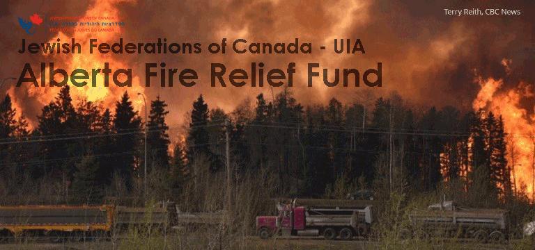 JFC-UIA Alberta Fire Relief Fund